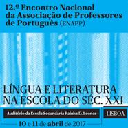 12.º ENAPP – convite à participação